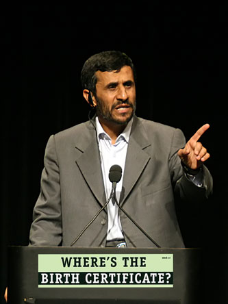 Ahmadinejad-Birth-Certifica